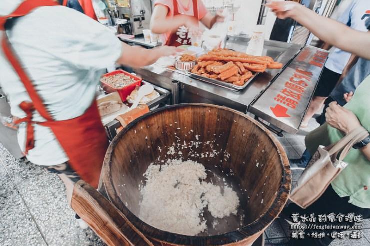 老戴豆漿大王【基隆美食】︱孝三路銅板價人氣早餐店;甜豆漿非基改飯糰米粒Q彈也必點。 @黃水晶的瘋台灣味