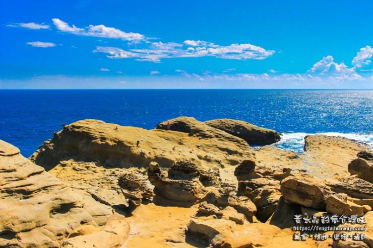 深澳岬角象鼻岩景觀區【新北景點】|瑞芳IG超人氣景點;全世界最雄偉的象鼻岩在台灣。 @黃水晶的瘋台灣味
