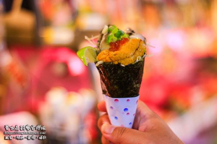 竹圍漁港56號許記生魚片【大園美食】|隱藏於竹圍直銷中心內的超人氣浮誇立吞日式料理。 @黃水晶的瘋台灣味