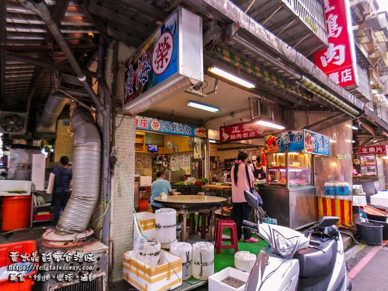 榮生魚片海產【基隆美食】︱在地人激推成功市場內的行家老饕海味兒;食尚玩家推薦。 @黃水晶的瘋台灣味