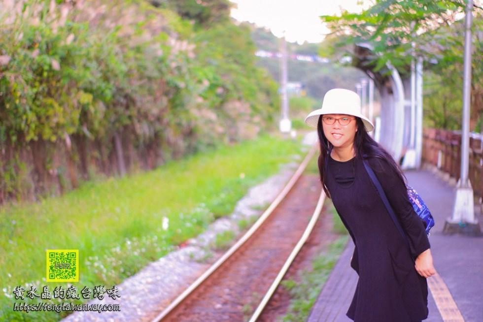 望古車站、慶和吊橋遺跡【平溪景點】|平溪線最神秘的山城火車站;鐵道迷/攝影人/網美必訪景點 @黃水晶的瘋台灣味