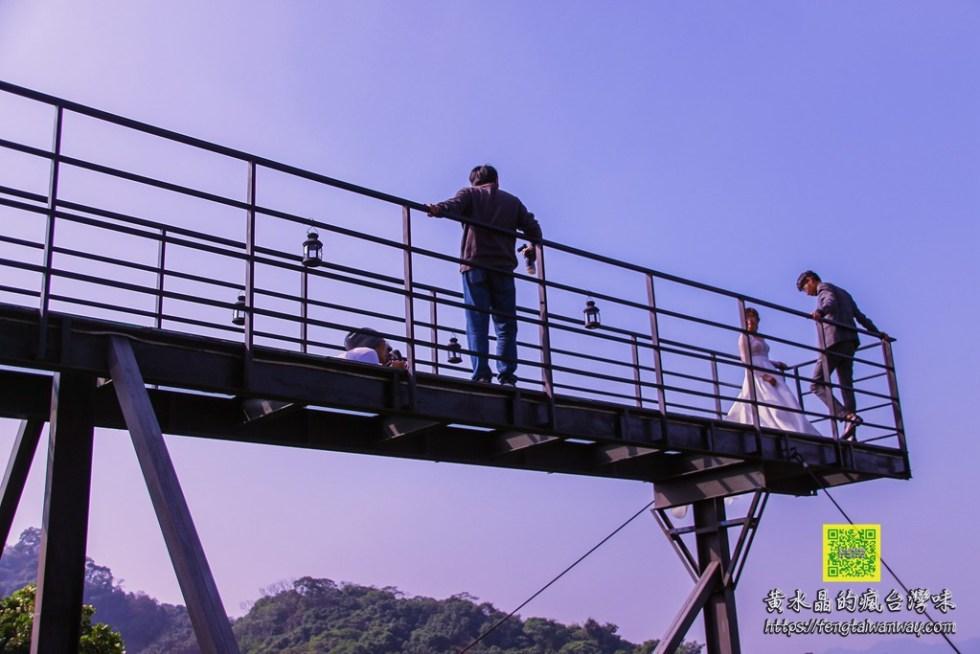 174翼騎士驛站私人招待所【台南景點】|深山裡的透明天空步道秘境;只接受預約的神祕景觀餐廳 @黃水晶的瘋台灣味