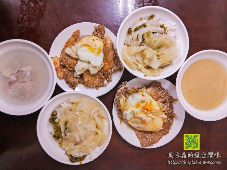 天天鮮排骨飯【基隆美食】 來孝三路一定要把胃留給這家古早味;食尚玩家推薦 @黃水晶的瘋台灣味