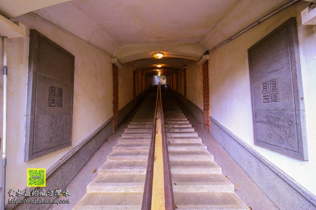 大溪月眉古道【大溪景點】|自大溪老街貫穿台3線地底下的秘密通道已有140年歷史 @黃水晶的瘋台灣味