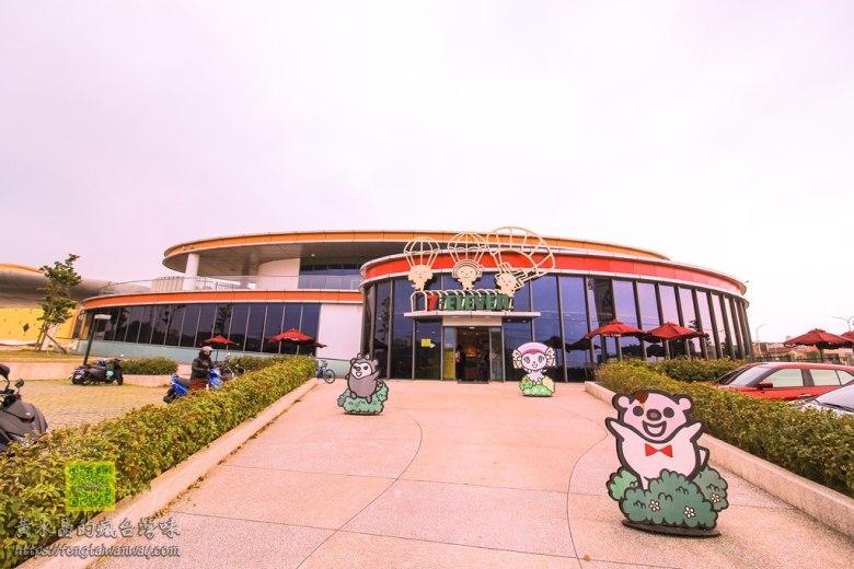 7-11湖口廠門市【特色超商】 小7在新竹省道旁的人氣旗艦店,兒童節或平常路過這可以進來逛逛 @黃水晶的瘋台灣味
