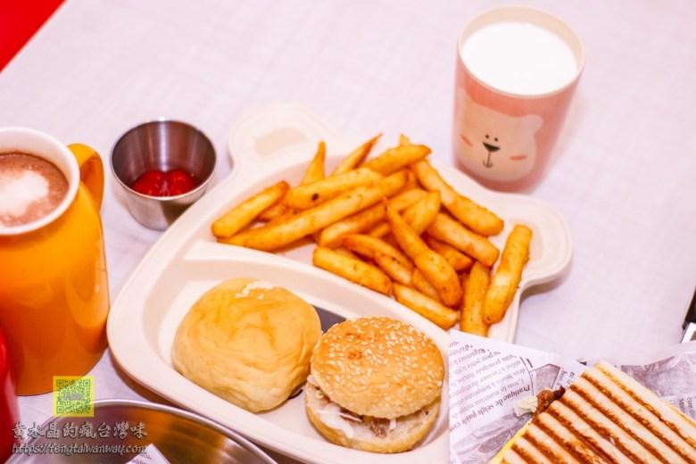 厚司好食早午餐【桃園美食】︱桃園IKEA附近新開幕可帶小小孩來玩積木的親子餐廳 @黃水晶的瘋台灣味