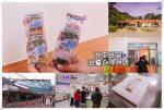 彰化扇形車庫【彰化景點】|全台碩果僅存的火車頭旅館;鐵道迷必遊古蹟景點 @黃水晶的瘋台灣味