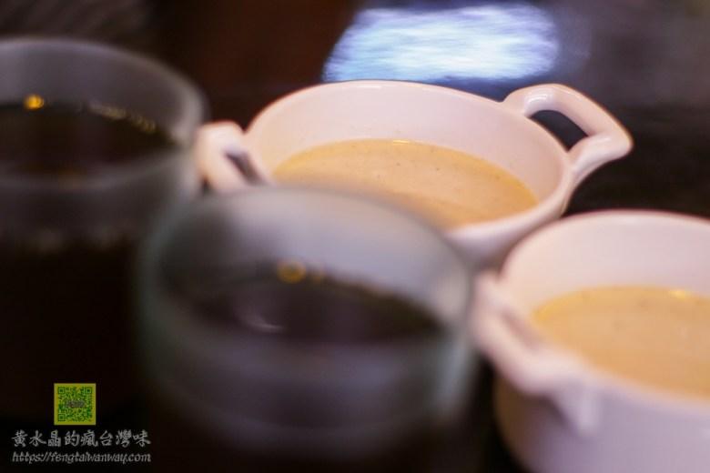 橘子義式廚房【龜山美食】|銘傳大學附近的百元高CP值人氣義大利麵及咖哩飯;免費蘑菇濃湯超讚 @黃水晶的瘋台灣味