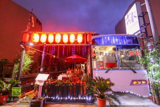 吉本巴士日式燒烤【八德美食】|巴士烤肉開進桃園八德,仲夏之夜吃串燒配啤酒給它太過癮啦