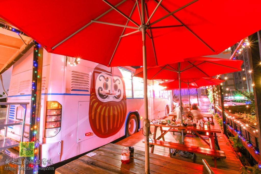 吉本巴士日式燒烤【八德美食】|巴士烤肉開進桃園八德,仲夏之夜吃串燒配啤酒給它太過癮啦 @黃水晶的瘋台灣味