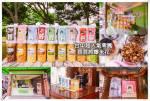 7-11統一便利超商抹茶商品|2017年四月份商品;令抹茶控大失荷包的7-ELEVEN。 @黃水晶的瘋台灣味