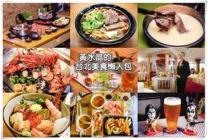王氏魚皮【台南美食】 | 安平必吃魚湯店推薦;安平人的另一種傳統活力早餐 @黃水晶的瘋台灣味