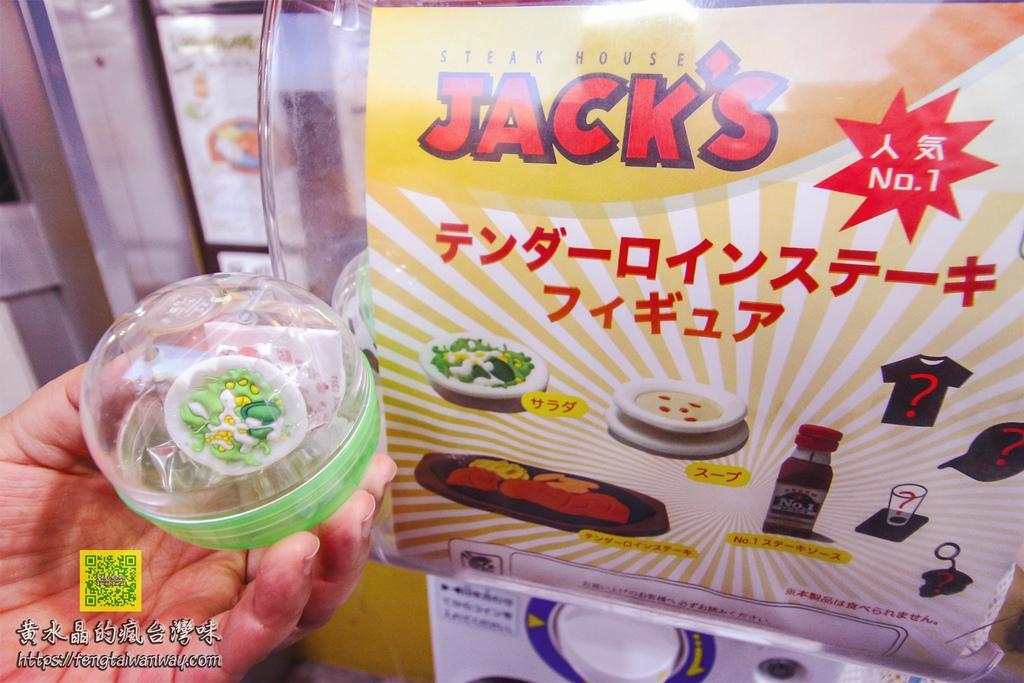 杰克牛排馆【冲绳美食】|Okinawa 60年超人气老店;冲绳旅游必朝圣的牛排店 @黄水晶的疯台湾味