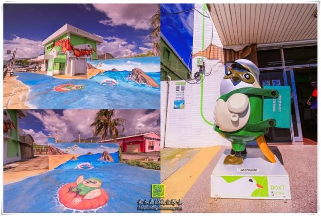 枋山郵局【屏東景點】|開箱屏鵝公路旁必拍的大型郵便箱3D彩繪伯勞鳥郵局