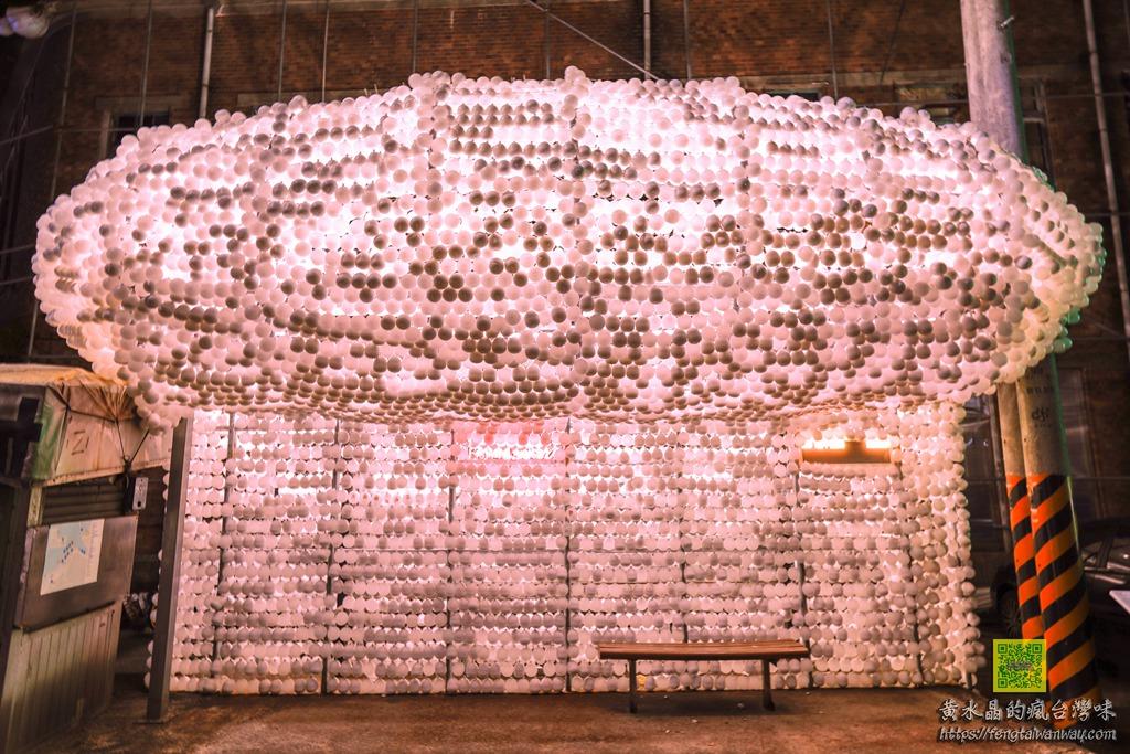 基隆藝術公車亭【基隆景點】 舊漁會公車亭被改造成超吸睛巨大繫船柱 @黃水晶的瘋台灣味