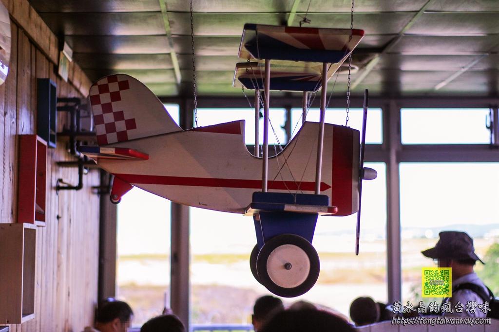 第三航廈咖啡廳【大園美食】|感受飛機從頭頂掠過的親子景觀餐廳;連網美們也愛來的下午茶咖啡廳 @黃水晶的瘋台灣味
