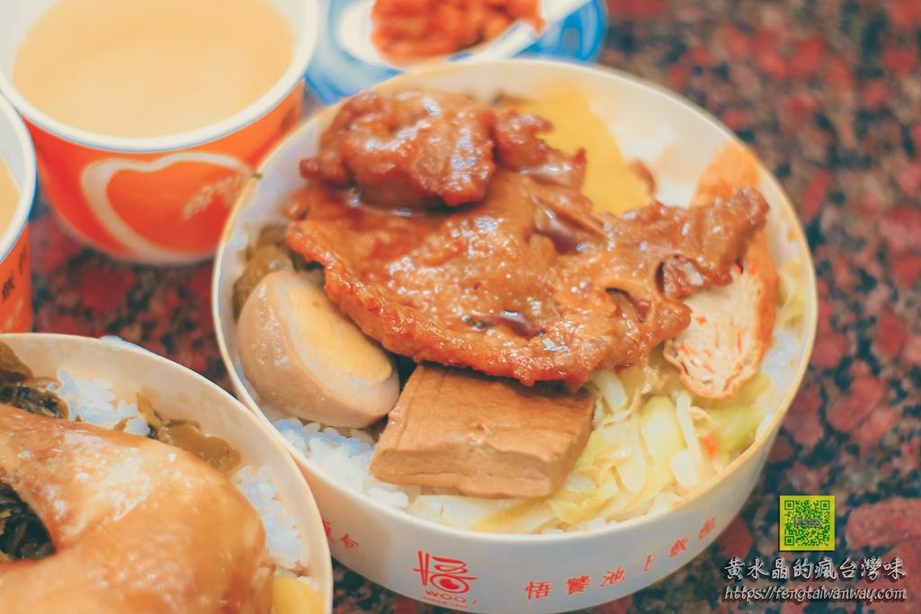 悟饕池上飯包文化故事館【台東美食】|來池上必吃的人氣便當店;在懷舊火車上吃飯包 @黃水晶的瘋台灣味