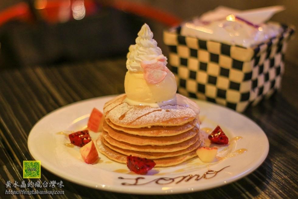 樂牧樂食所 LOMO Cafe【中壢美食】|中平商圈從早午餐&下午茶到晚餐都可用餐的美式餐廳 @黃水晶的瘋台灣味
