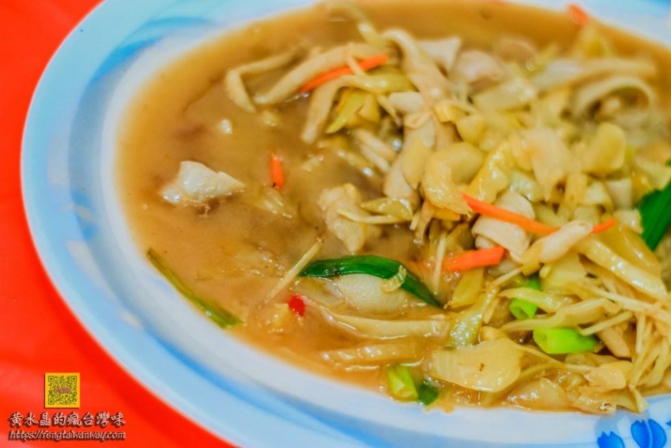 安哥海產店【台南美食】|七股高CP值必吃人氣海鮮餐廳 @黃水晶的瘋台灣味