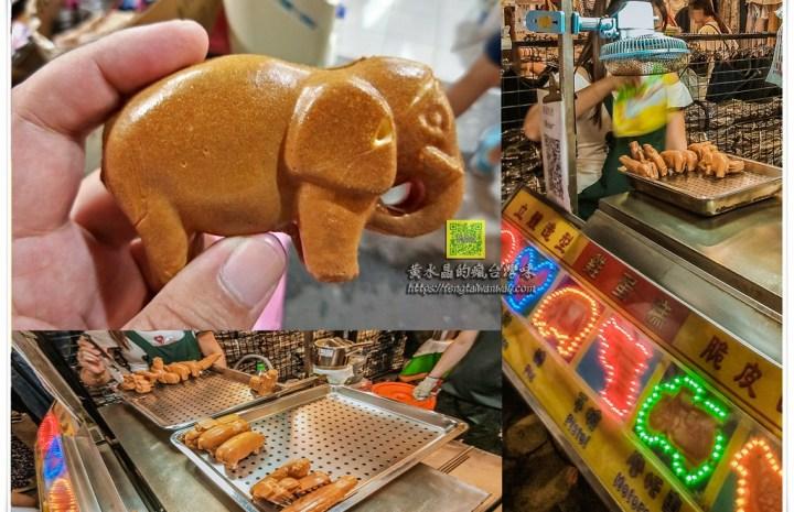 日本立體雞蛋糕【士林美食】|士林夜市內搬遷了幾次還是習慣這家的口味 @黃水晶的瘋台灣味