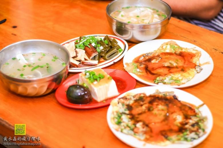 古早味金門麵館【大溪美食】|大溪老街裡的戰地金門口味麵店 @黃水晶的瘋台灣味