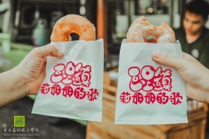 班迪克咖啡【八德美食】|建國路重劃區旁的早午餐義式餐廳 @黃水晶的瘋台灣味