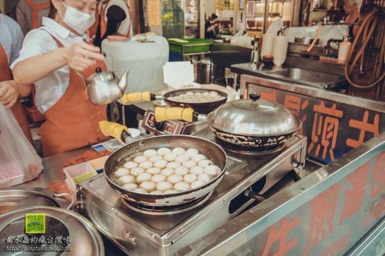上海生煎湯包【高雄美食】|高醫熱河街必吃排隊美食 @黃水晶的瘋台灣味