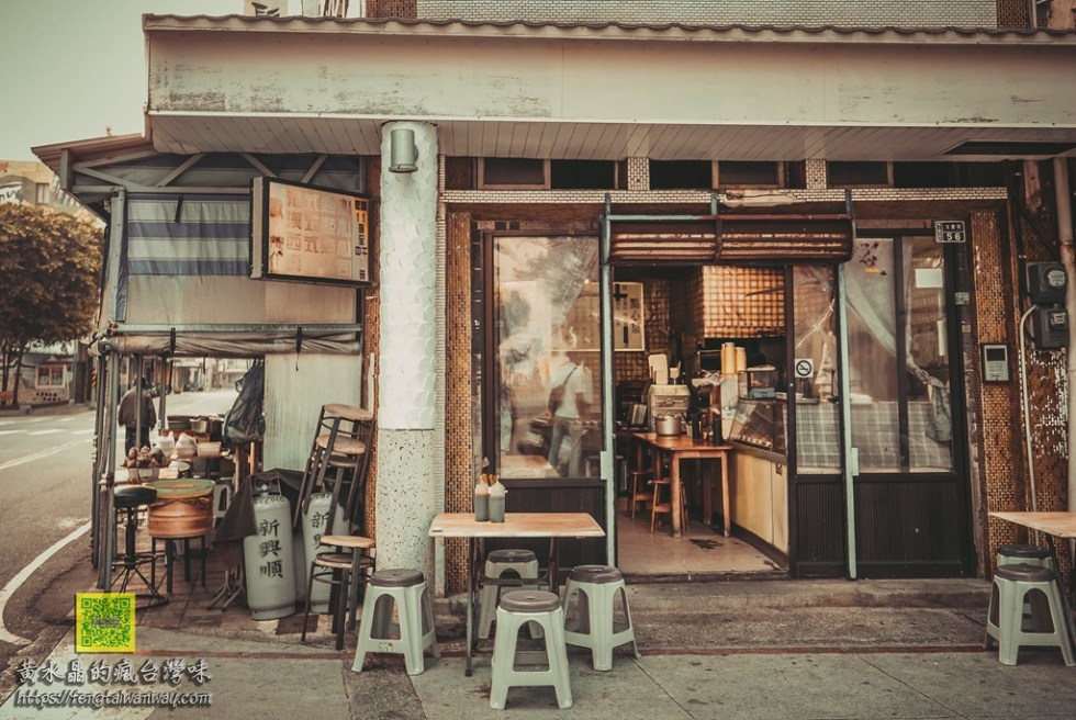 歐萊壽司【澎湖美食】 澎湖早餐一條街的深夜食堂 @黃水晶的瘋台灣味