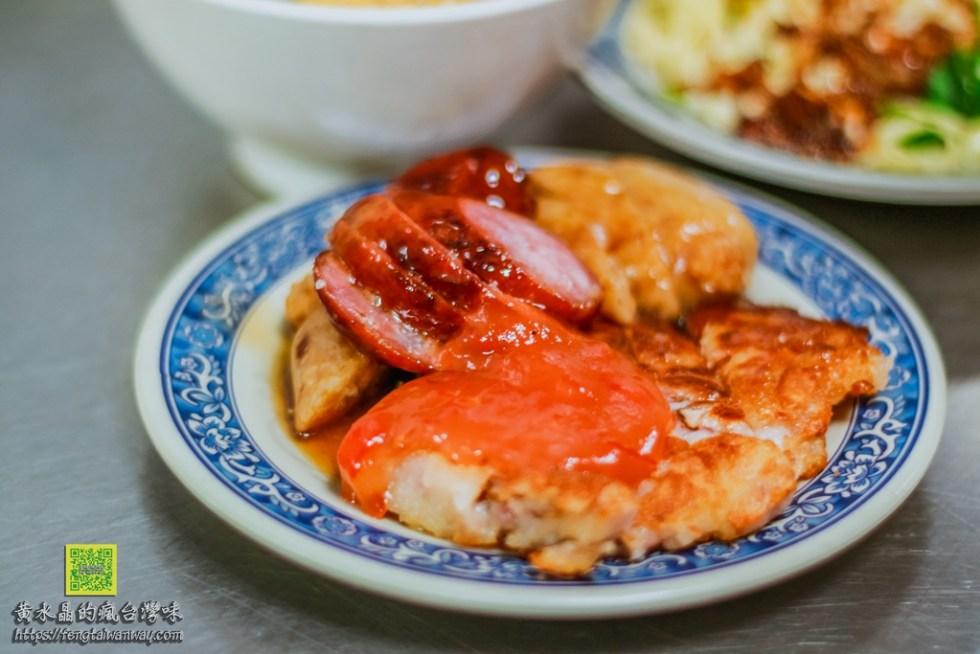 阿嬤a相思麵店【台中美食】|台中第二市場平價古早味,物超所值的銅板美食 @黃水晶的瘋台灣味