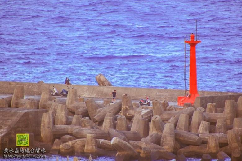獨木舟海景山莊【蘭嶼住宿】|超級至高點無敵海景第一排,開元港5分鐘內到達 @黃水晶的瘋台灣味