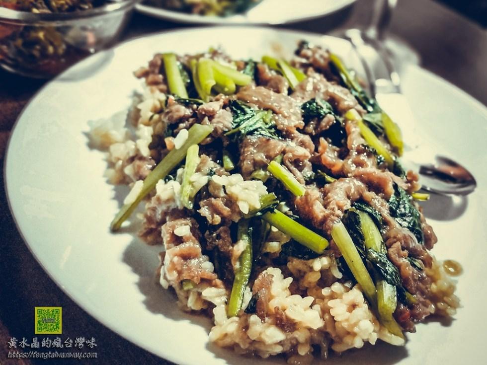 牛丼【桃園美食】 南門市場南華街必吃牛肉燴飯人氣老店 @黃水晶的瘋台灣味