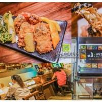 小料理食事處【桃園美食】|桃園後站的日式料理居酒屋深夜食堂