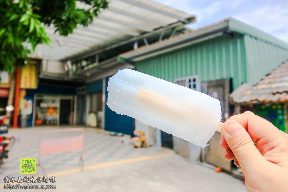天心苦茶油行【台東伴手禮】 山里火車站前的專業良心好油;這裡還有消暑冰棒 @黃水晶的瘋台灣味