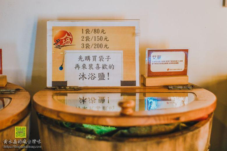 夕遊出張所【台南景點】|尋找專屬自己的366生日彩鹽 @黃水晶的瘋台灣味