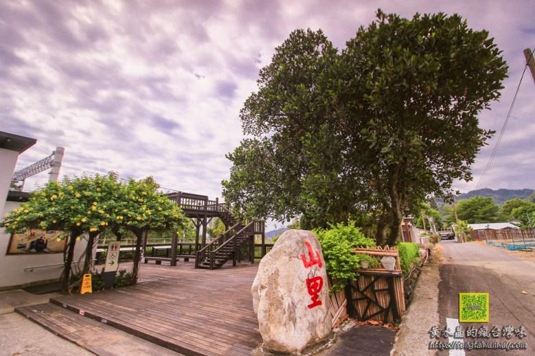 山里車站【台東景點】|作家劉克襄筆下傳說中到不了的車站,深山裡的三等車站 @黃水晶的瘋台灣味