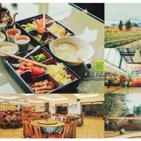 福壽山農場中式餐廳【梨山美食】|農場特色風味餐合菜套餐通通有;用餐空間微微檜木香味很舒適