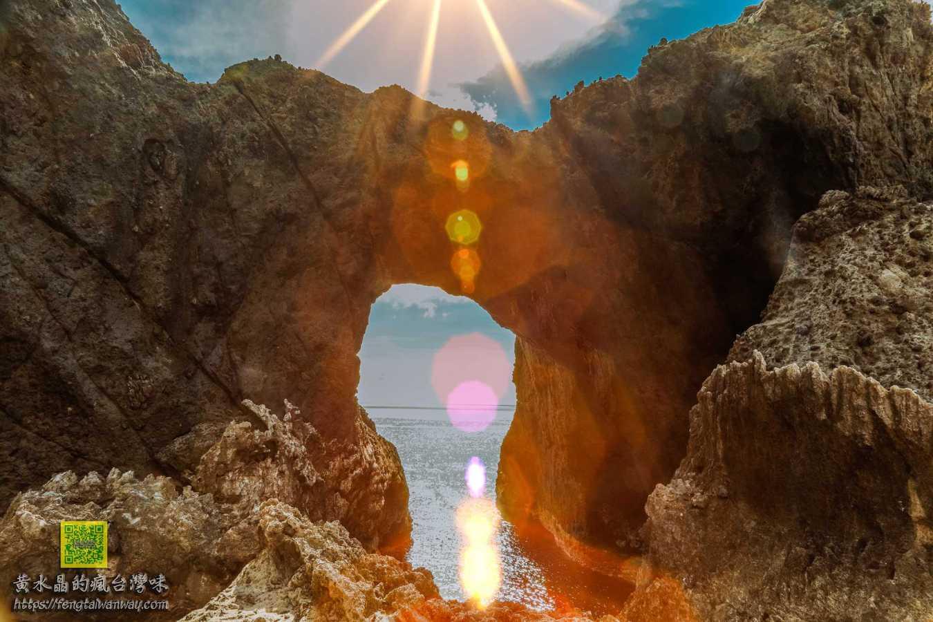 情人洞【蘭嶼景點】|東清部落必遊聽濤海蝕洞天然地形 @黃水晶的瘋台灣味