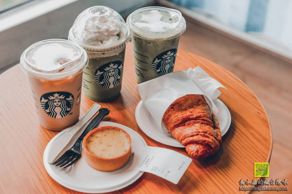 STARBUCKS星巴克洄瀾門市【花蓮咖啡】 花蓮網美必遊白色貨櫃屋星巴克二訪 @黃水晶的瘋台灣味
