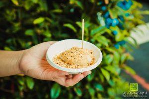 基隆廟口油粿、芋粿66號攤【基隆美食】|基隆市仁愛區人氣小吃;在地人推薦,有點意外的好吃 @黃水晶的瘋台灣味