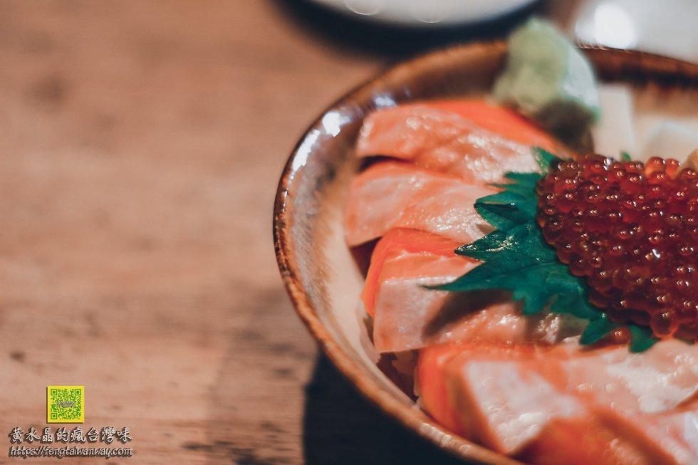 漁先生【三峽美食】 三峽黃昏市場必吃高人氣排隊立吞生魚丼飯 @黃水晶的瘋台灣味