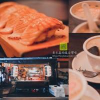 福氣屋【中和美食】|新北中和黃昏市場必吃隱藏版日式料理毛毛蟲壽司店