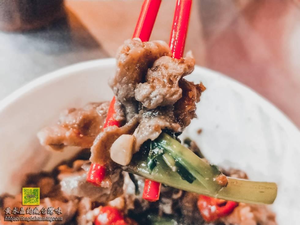 生炒羊肉【桃園美食】|桃園大廟後永和市場的深夜食堂 @黃水晶的瘋台灣味