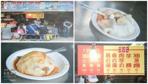 廖媽媽珍珠奶茶專賣鋪【基隆美食】|來孝三路必喝的飲料、必吃的冰品老店二訪 @黃水晶的瘋台灣味