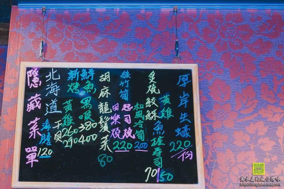 旬采壽司【板橋美食】 新北江子翠捷運站隱藏版日本料理 @黃水晶的瘋台灣味