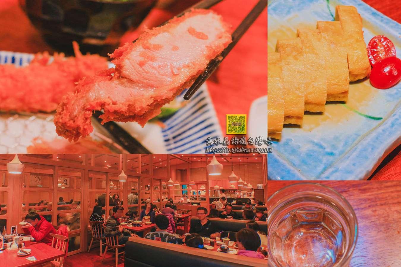 銀座杏子日式豬排桃園廣豐店【八德美食】|廣豐新天地日式豬排餐廳;網路溫度計排名第一 @黃水晶的瘋台灣味