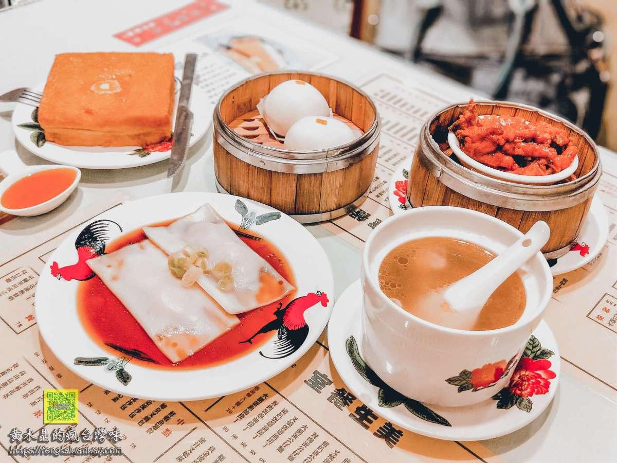美生餐室中華店【桃園美食】|桃園中華路濃濃香港復古風味的平價茶餐廳 @黃水晶的瘋台灣味