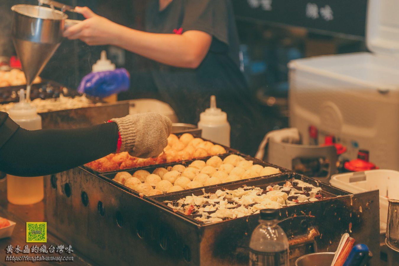 墨醬章魚燒【屏東美食】|周日限定恆春夜市超大攤的高人氣排隊章魚燒 @黃水晶的瘋台灣味
