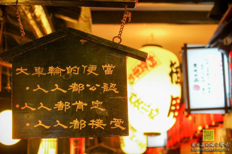 大車輪火車壽司【台北美食】|1976年創立;萬華西門町日式氛圍高人氣必吃老牌迴轉壽司 @黃水晶的瘋台灣味