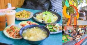 泰雅小棧特色料理【桃園美食】|復興角板山高CP值必吃原住民風味餐廳推薦 @黃水晶的瘋台灣味
