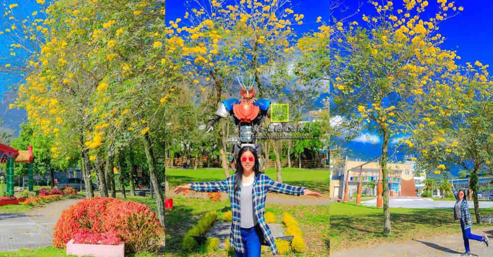 吉安公二公園黃花風鈴木【花蓮景點】|吉安農會原民所前的限時美景 @黃水晶的瘋台灣味